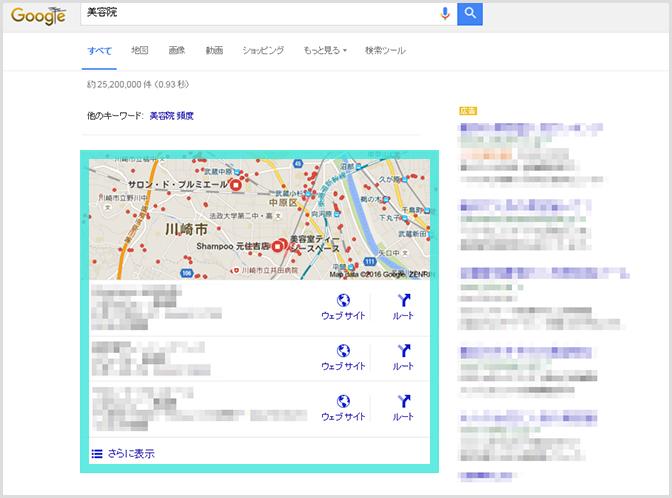 googlemybusiness.jpg