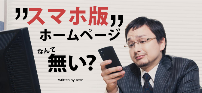 smartphone-edition.jpg
