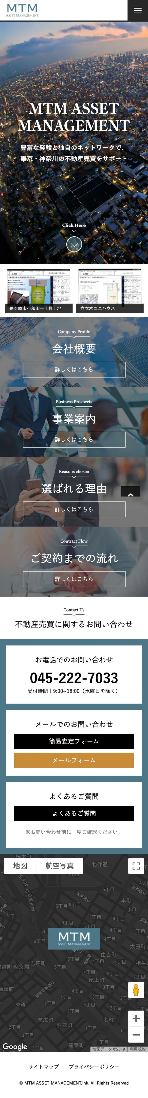 MTMアセットマネジメント|不動産売買・仲介 / コーポレートサイト